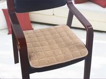 Fyjafon Super Suave Felpa Amortiguador de la Silla cojín amortiguador de la silla cojín antideslizante de alta calidad se puede fijar en la silla 45*45 CM