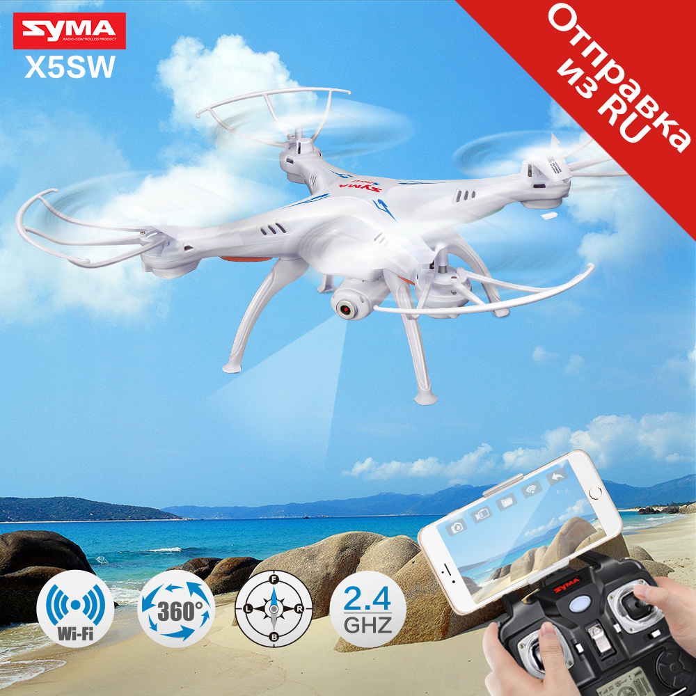 SYMA X5SW RC Drone With Camera HD Wifi FPV Real-time Quadcopter 2.4G 4CH Remote Control RC Helicopter Dron Toys For Children syma x56 rc drone 4ch remote control helicopter foldable quadcopter 2 4g hover without camera real time sharing headless toys