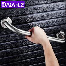 BAIANLE Toilet Safety Handrail Stainless Steel Bathroom Tub Shower Handle Support Rail Disabled Aid Grab Bar Wall mounted elderly bathroom toilet handrail disabled barrier sitting handrail pregnant woman safe handrail