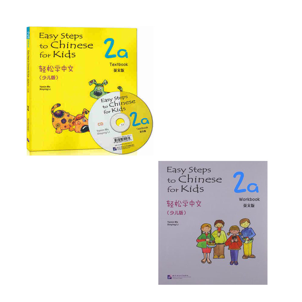 New Design Easy Steps to Chinese for Kids (2A) Textbook and Workbook / learning chinese school educational textbookNew Design Easy Steps to Chinese for Kids (2A) Textbook and Workbook / learning chinese school educational textbook