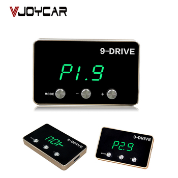 Factory Outlet Car Throttle Controller Electric Drive for Car Modify Tune Grooming Maintain Pedal Booster Factory Direct Pricing