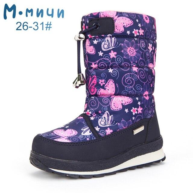 (Отправить от России) Mmnun Фирменная Новинка Бабочка зимние ботинки для девочек Обувь для девочек милые теплые до середины икры зимние сапоги Обувь для девочек детские зимние сапоги Размеры 26-31
