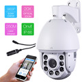 SUNBA1.3MP 960P HD 20 Optical Zoom Sony CMOS Outdoor 250m Laser IR-CUT Night Vision IP PTZ High Speed Dome Onvif Security Camera