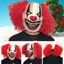 Funny Clown Mask For Halloween Festive Decoration Party Supplies Adult Horrible Scary Halloween Mask halloween horrible ghost printed party mask with wig