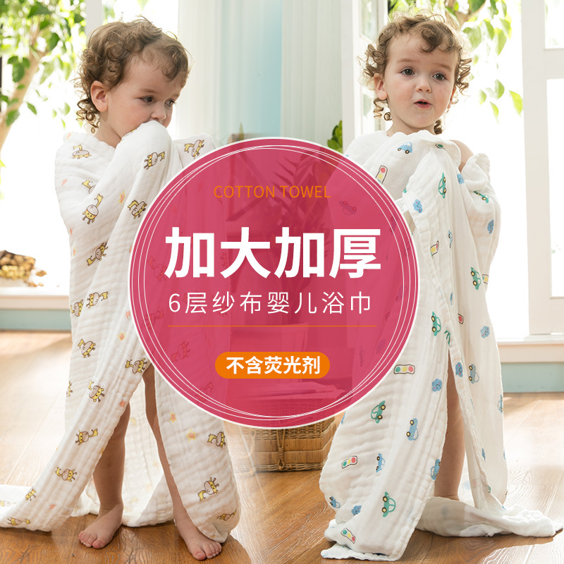 Towels Bath & Shower Products Baby Care Mother & Kids baby bath towel 105*105cm 100% cotton solid soft whole sale new 2016 350g