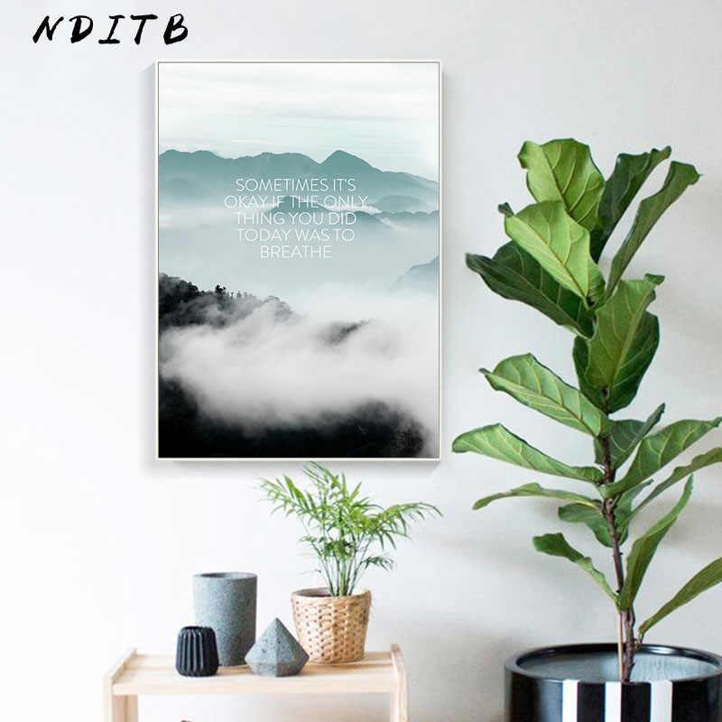 スカンジナビアスタイル旅行風景キャンバス壁アートポスター北欧プリント絵画自然装飾写真現代のホームインテリア