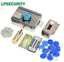 Electric lock & gate lock Access Control system Electronic integrated RFID Door Rim lock with ID tags125khz