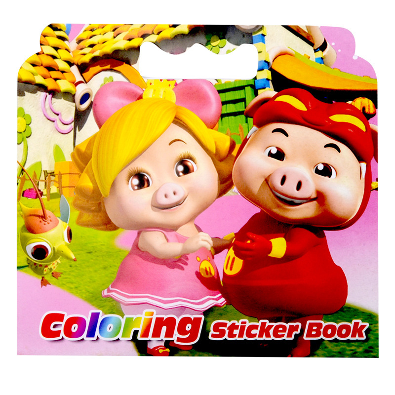 1 Pcs New 16 Pages Pig Man Coloring Sticker Book For Children Adult Relieve Stress Kill Time Graffiti Painting Drawing Art Book
