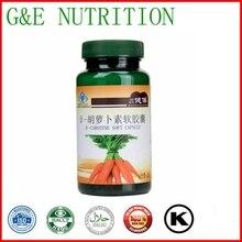 500mg*60 softgels improve immunity Beta carotene soft capsule Health and nutrition supplements