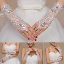 Новинка, свадебные аксессуары, 1 пара, дешевые перчатки для свадебного платья для novia, аксессуары для студии, свадебные перчатки