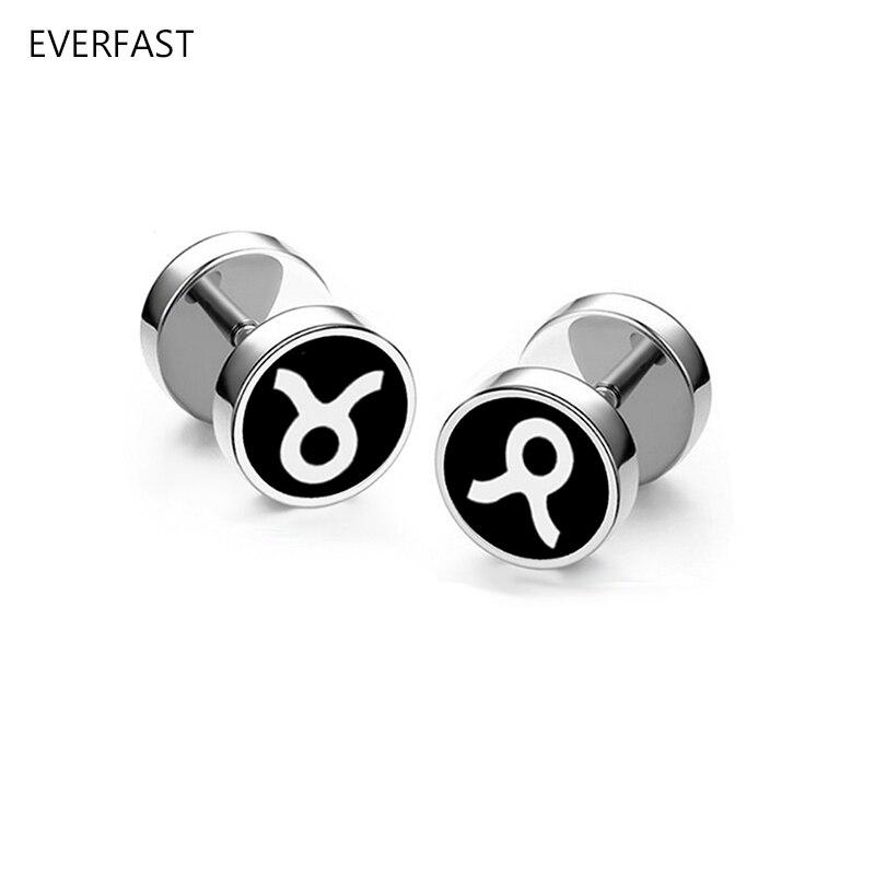 1Piece Trendy Korean Stainless Steel Taurus Constellation Barbell Earring Dumbbell Earrings Studs Men Women Birthday Gift