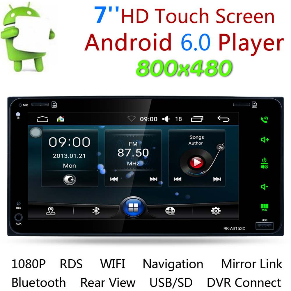 Android 6.0 7 Inch Touch Screen Car Stereo Aut MP5 2 Din Wifi Car Multimedia DVD Player Bluetooth GPS Navigation AM/FM/RDS Radio kkmoon 2 din hd touch screen car stereo radio player gps navigation multimedia entertainment system wifi bt am fm android 5 1