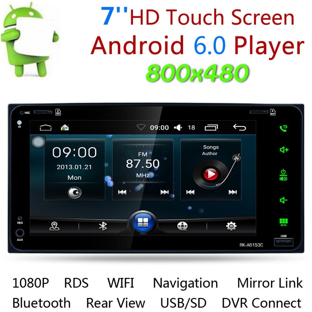 Android 6.0 7 pouces écran tactile voiture stéréo Aut MP5 2 Din Wifi voiture multimédia lecteur DVD Bluetooth GPS Navigation AM/FM/RDS Radio