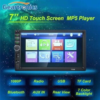 2 คู่ Din 7018B รถ MP5 Player 7 นิ้วสัมผัสหน้าจอรถยนต์ MP4 Video Player วิทยุรีโมทคอนโทรลสนับสนุนกล้องด้านหลัง