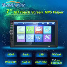 2 Double Din 7018B Car MP5 Player 7 Inch Touch Screen Auto Car MP4 Video Player Radio Remote Control Support Rear View Camera(China)