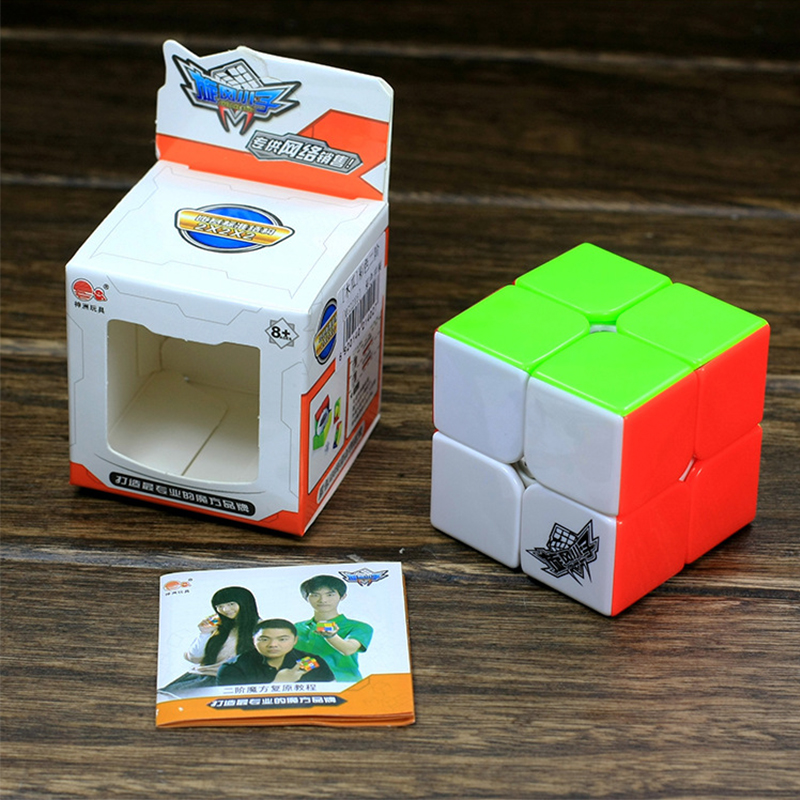 2019 Time limited Promotion Cyclone Boys Magic Cube 2x2x2 Stickerless Cubo Speed 2x2 Puzzles Cubes Toys For Children 50mm in Magic Cubes from Toys Hobbies