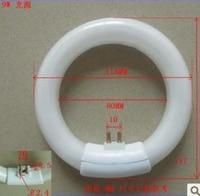 FCL9EX N Replacements For Panasonic Fcl9ex N Magnifier Lamp 9w Lampdimming Inner Diameter 80mm Circular Tube