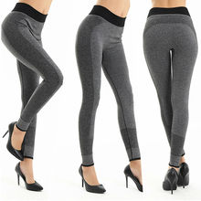 Women's fitness leggings knitted ankle-length workout trousers bodybuilding quick dry clothes breathable winter pants 8101