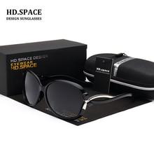 New Cat Eye Sunglasses Women Polarized HD Lens Glasses Hot Sale Frame Inset Pearl Feminino Sun Glasses UV400 Sunglasses women