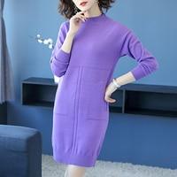 2018 New Autumn Fashion Knit Dress Women Elegant Sweater Pullover Knit Dress With Pockets