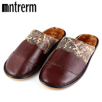 Mntrerm 2017 Real Leather Autumn Winter Men Shoes Warm Breathable Home House Indoor Spring Slippers For