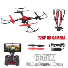 6 оси гироскопа складной RC Quadcopter 720P HD 2,4 г 4CH Радиоуправляемый Дрон с 2.0MP HD WI-FI Камера Drone FPV игрушка вертолет с дистанционным управлением