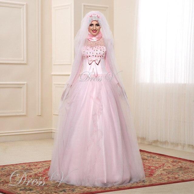 Luxury Long Sleves Muslim Wedding Dresses 2016 Hijab Pink Color ...