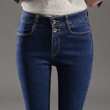 Весной новые высокой талией джинсы женские брюки черный карандаш тонкий тонкий джинсы стрейч ноги.