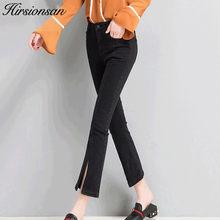 f94864dfb7 Hirsionsan 2019 de moda coreana dividir Falre Denim Pantalones de las mujeres  de la primavera Slim de Vaqueros cintura alta ajus.