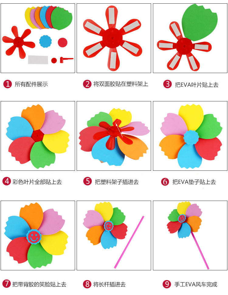 89a9fec6c Detail Feedback Questions about 1pcs EVA Sticker six leaf windmill ...