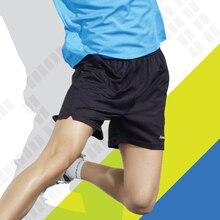 Elastic Tennis Shorts