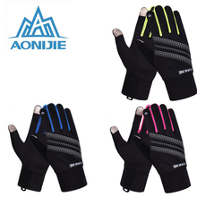 AONIJIE Touch Screen Reflect Light Stripe Night Running Gloves Autumn Winter Outdoor Sports Cycling Motorcycle Full Finger Glove