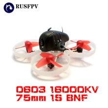 HB75 75mm 0603 16000KV F3 OSD 5A 4in1 Dshot 25mW 48CH 600TVL 1S Micro Indoor Brushless