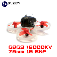 HB75 75mm 0603 16000KV F3 OSD 5A 4in1 Dshot 25mW 48CH 600TVL 1S Micro Indoor Brushless FPV Racing Drone FS-RX2A/FrSky Pro BNF
