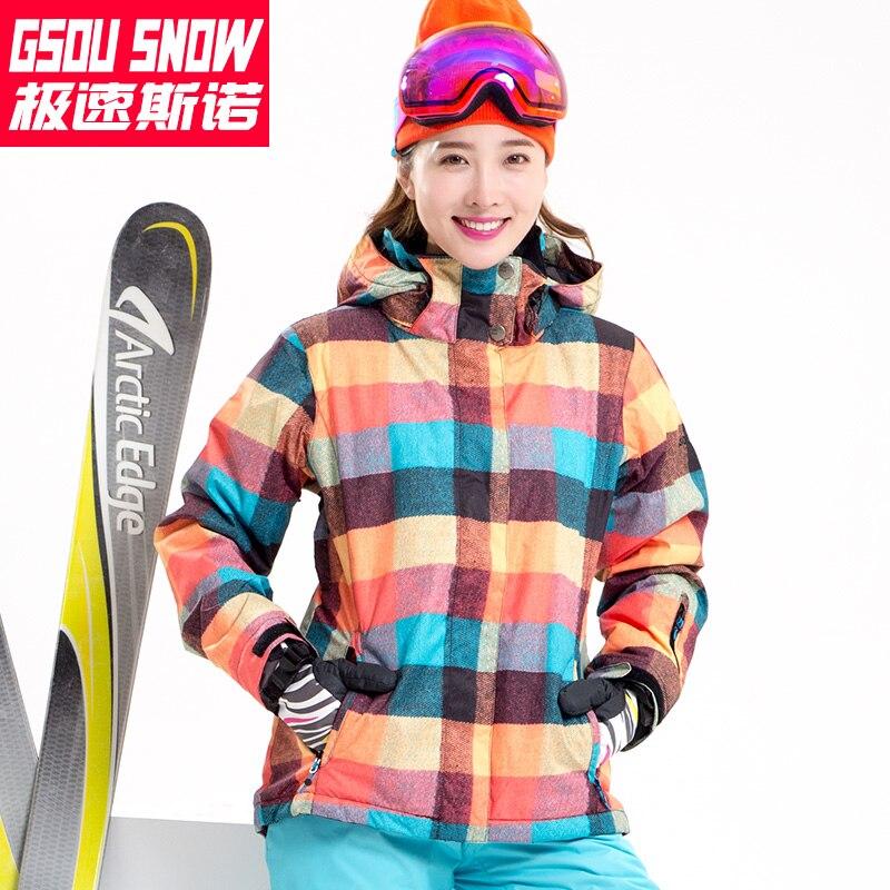 Новий зимовий відкритий лижа куртка - Спортивний одяг та аксесуари - фото 2