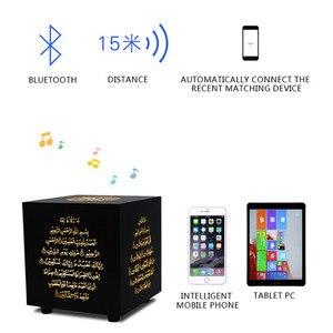 Image 5 - Quran Touch Lamp Wireless Bluetooth Speaker Remote Control Colorful LED Night Light Muslim Koran Reciter FM TF MP3 Music Lamp