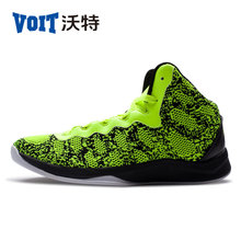 2017 VOIT Summer Men's Basketball Shoes non-slip Breathable mesh surface Lace-Up Sneakers professional competition sports shoes