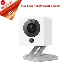 Smart пульт дистанционного Original Xiaomi XiaoFang