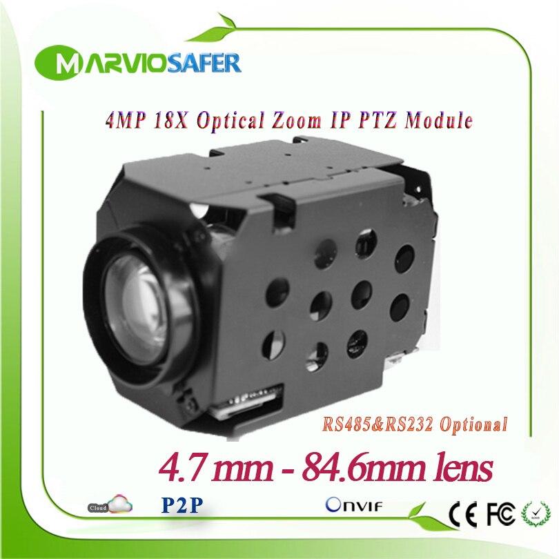 все цены на 4MP 2592X1520 IP PTZ Camera Module X18 Optical Zoom 4.7-84.6mm lens RS485 / RS232 Support PELCO-D/PELCO-P, Low illumination онлайн