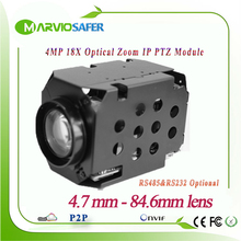 4MP 2592X1520 IP PTZ Camera Module  X18 Optical Zoom 4.7-84.6mm lens RS485 / RS232 Support PELCO-D/PELCO-P, Low illumination