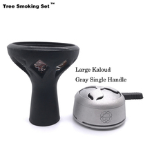 Large Kaloud Narguile Accessories For Kaloud lotus Drop Shipping Gift