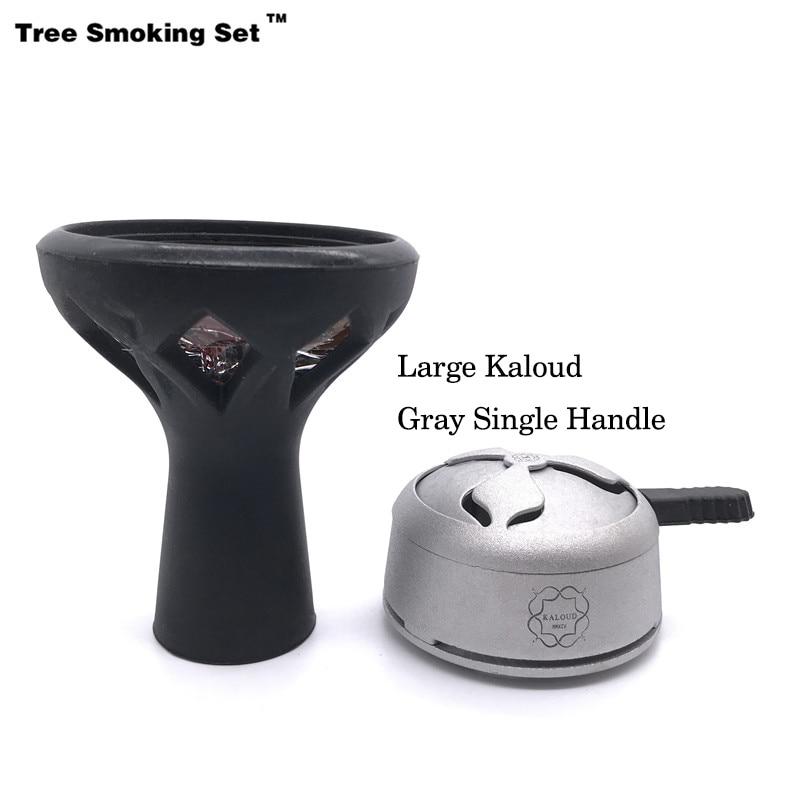 Large Kaloud Narguile Accessories For Kaloud lotus Drop Shipping Gift Black Silicone Hookah Tobacco Bowl Shisha Hookahs Chicha