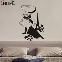 EHOME Paris Wall Sticker For Bedroom Decoration For Home Beautiful Woman Wall Decals Vinyl Walls