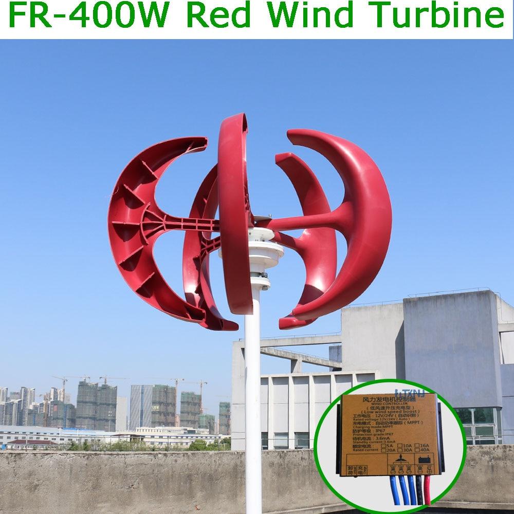 Lowest price 400w 12v/24v vertical wind turbine generator with maglev generator and MPPT charge controller все цены