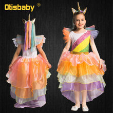 Fashion Girls Tail Unicorn Dress Halloween Birthday Party Colorful Pony Costume Child Christmas Cosplay Wing Kids Horse Clothes