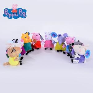 Image 2 - 8PCS/lot 19CM Genuine Peppa pig Classmates High Quality hot sale plush pig toys For Childrens cartoon doll Gift