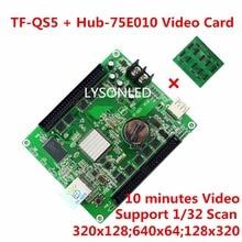 Красивые светодиодные видео карты tf-qs5 320×128 Пиксели Gigabit Ethernet + u-диск Поддержка любой режим сканирования 10 минут видео Ёмкость