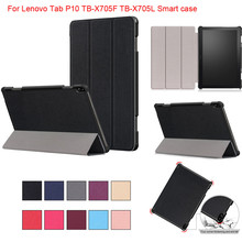 Tablet Cases Covers Slim Magnetic Folding Cover Case For Lenovo Tab P10 TB-X705F TB-X705L 10.1inch For Lenovo Tab P10 Protective
