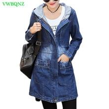 a513 春秋の新しいデニムジャケット女性韓国緩い長いジーンズジャケット女性のジッパープラスサイズフード付き基本コートジャケット3xl