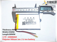1pcs [SD] 3.7V,2200mAH,[405580] Polymer lithium ion / Li-ion battery for TOY,POWER BANK,GPS,mp3,mp4,cell phone,speaker